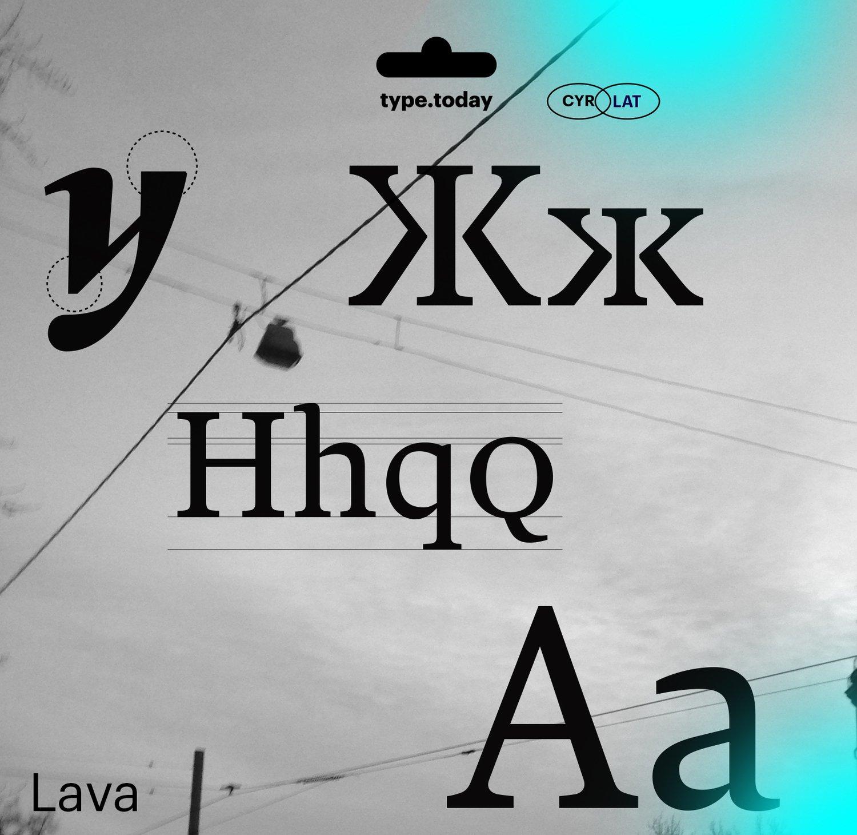 TT_tptq_47_Lava