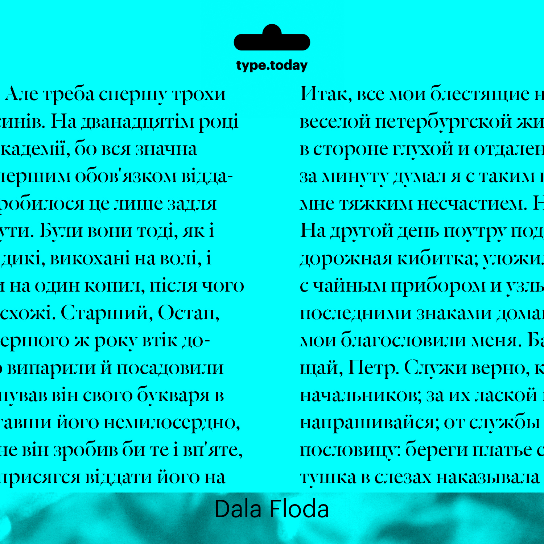TT_DalaFloda_RusUkr