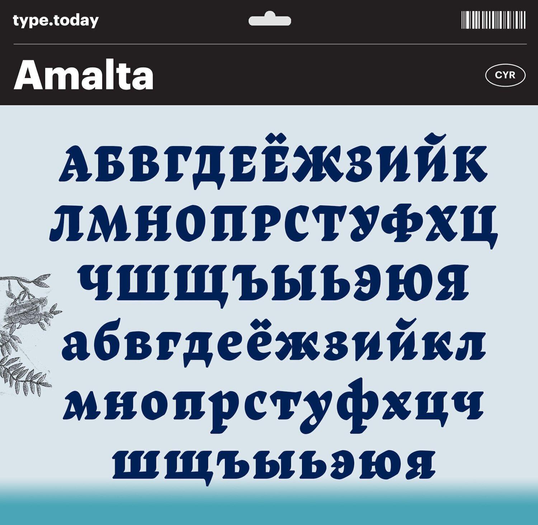 TT_Amalta_AlphabetCyr