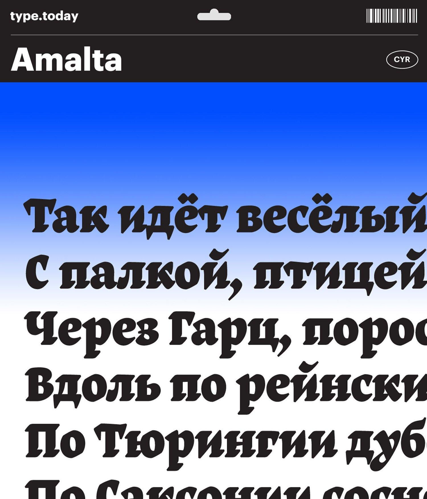 TT_Amalta_BodyCyr1