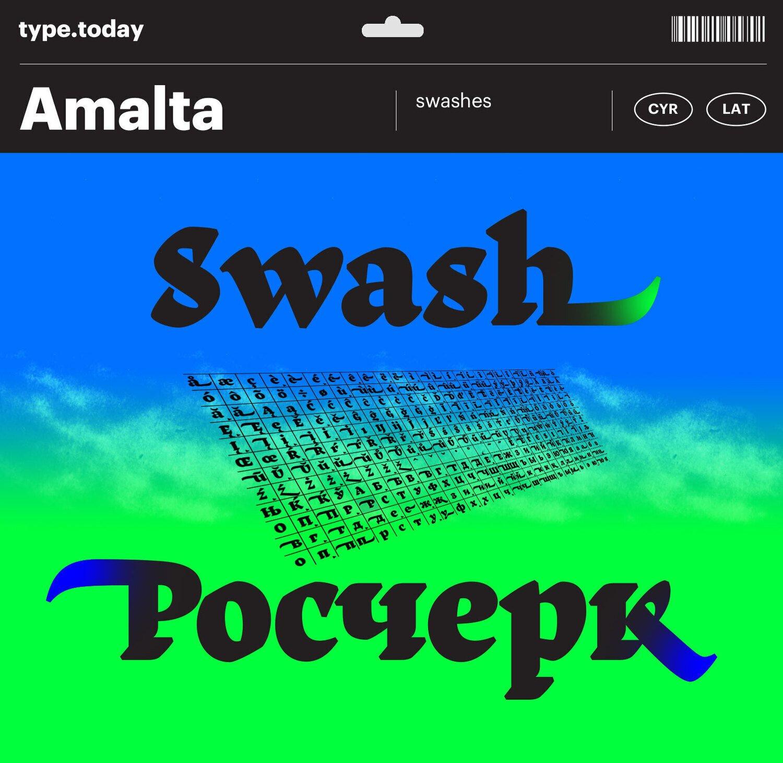 TT_Amalta_Swashes