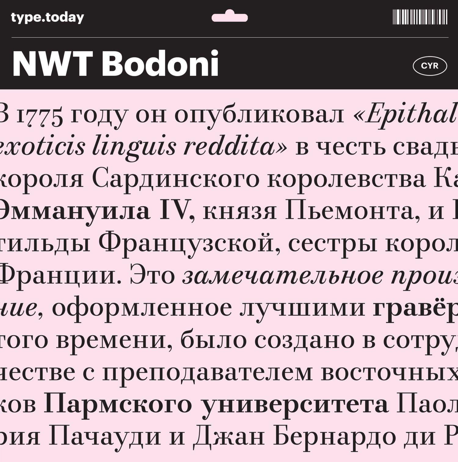TT_Bodoni_Body
