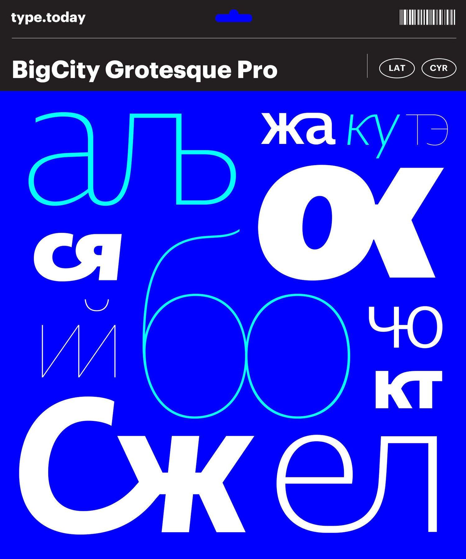 TT_BigCity_Liga_4