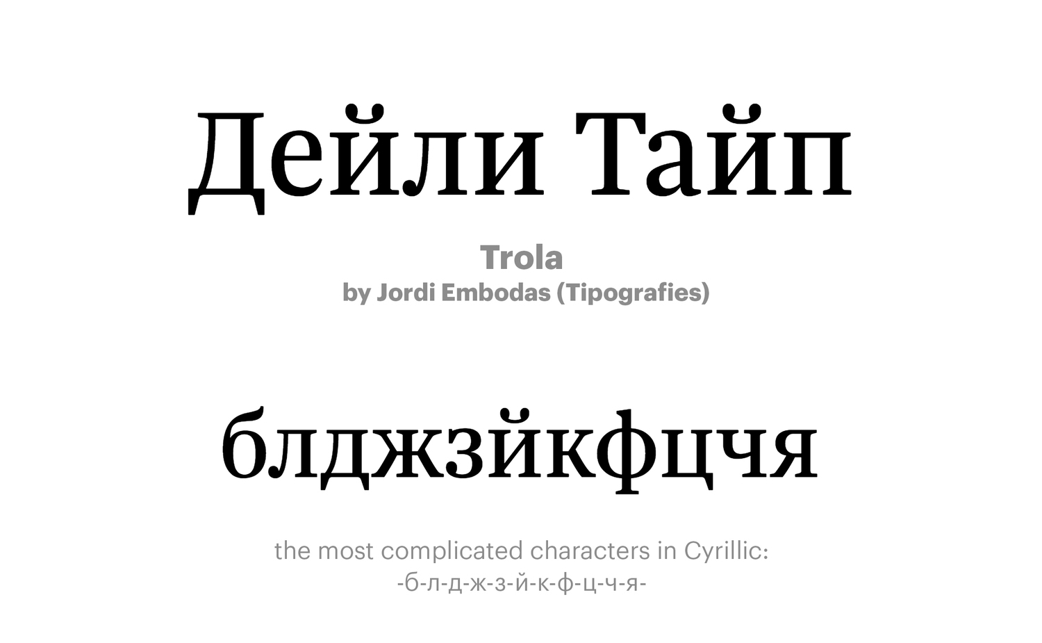 Trola-by-Jordi-Embodas-(type.today)