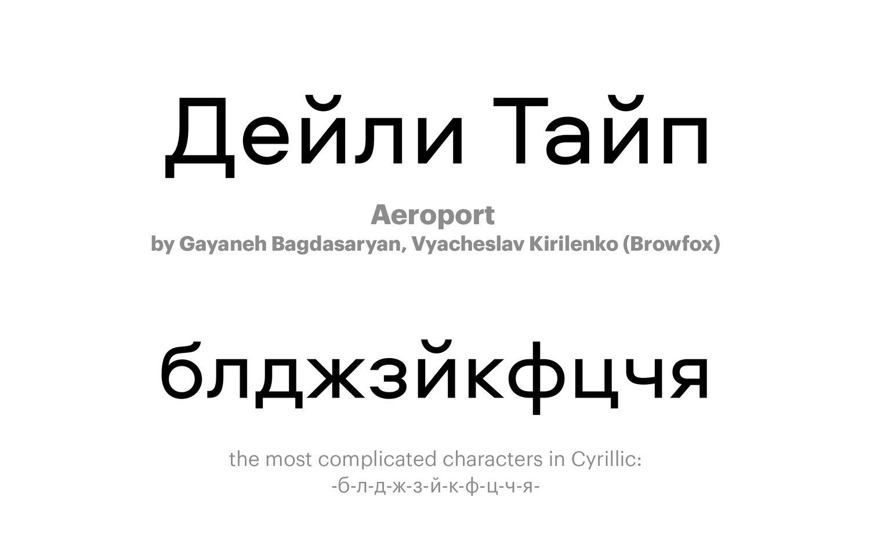 Aeroflot-by-Gayaneh-Bagdasaryan,-Vyacheslav-Kirilenko-(Browfox)