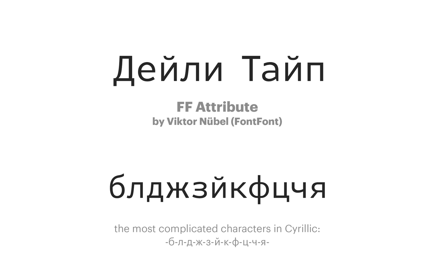 FF-Attribute-by-Viktor-Nübel-(FontFont)