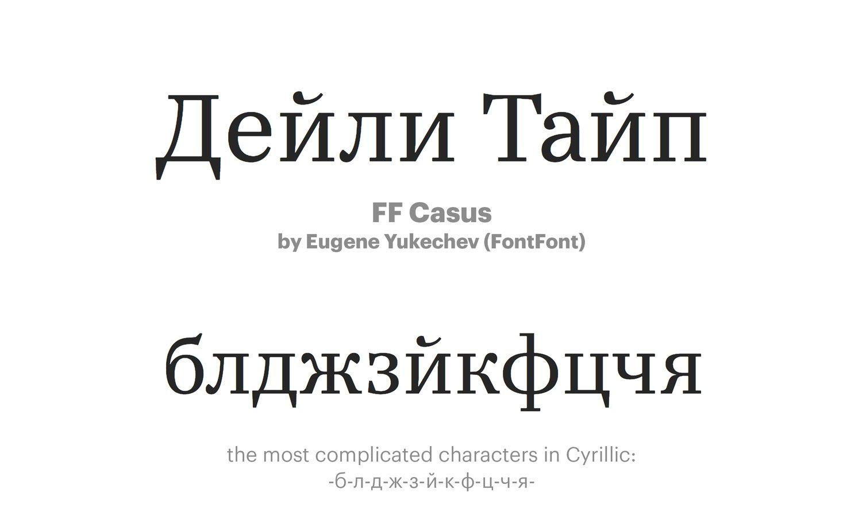 FF-Casus-by-Eugene-Yukechev-(FontFont)