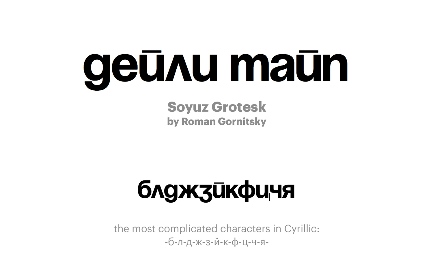 Soyuz-Grotesk--by-Roman-Gornitsky