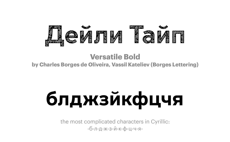 Versatile-Bold-by-Charles-Borges-de-Oliveira,-Vassil-Kateliev-(Borges-Lettering)