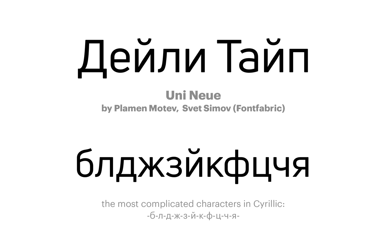 Uni-Neue-by-Plamen-Motev,-Svet-Simov-(Fontfabric)