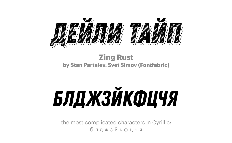 Zing-Rust-by-Stan-Partalev,-Svet-Simov-(Fontfabric)