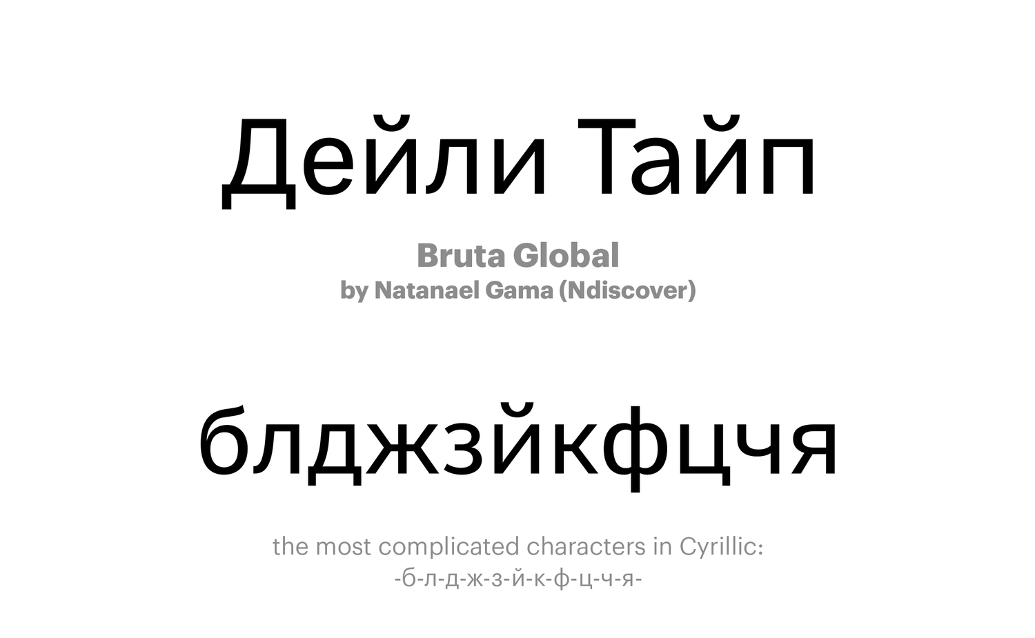 Bruta-Global-by-Natanael-Gama-(Ndiscover)