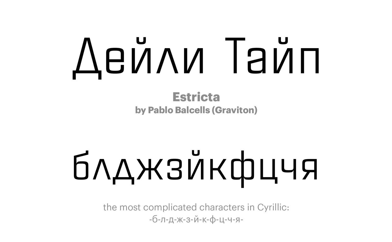 Estricta-by-Pablo-Balcells-(Graviton)