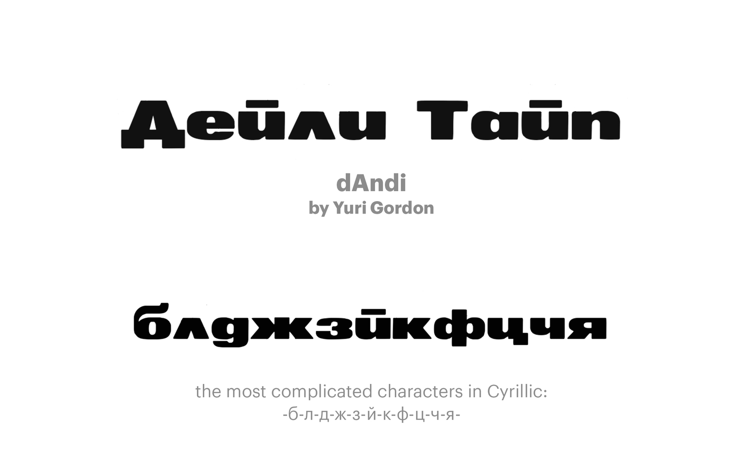 dAndi-by-Yuri-Gordon-(Letterhead-Studio)