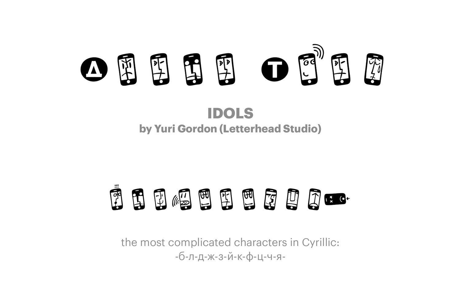 IDOLS-by-Yuri-Gordon-(Letterhead-Studio)