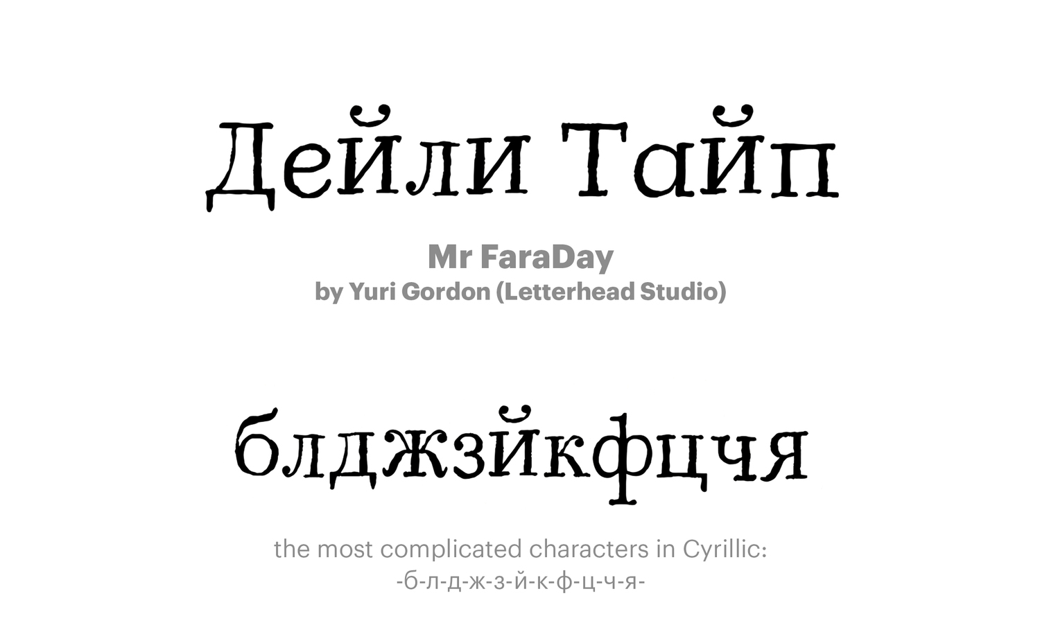 Mr-FaraDay-by-Yuri-Gordon-(Letterhead-Studio)