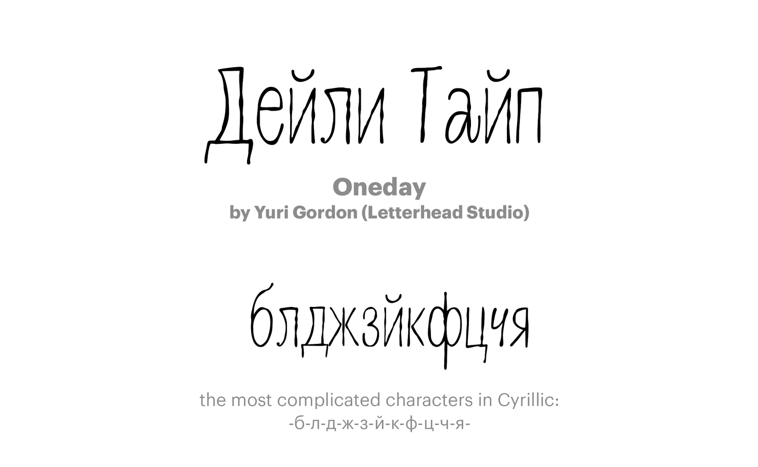 Oneday-by-Yuri-Gordon-(Letterhead-Studio)
