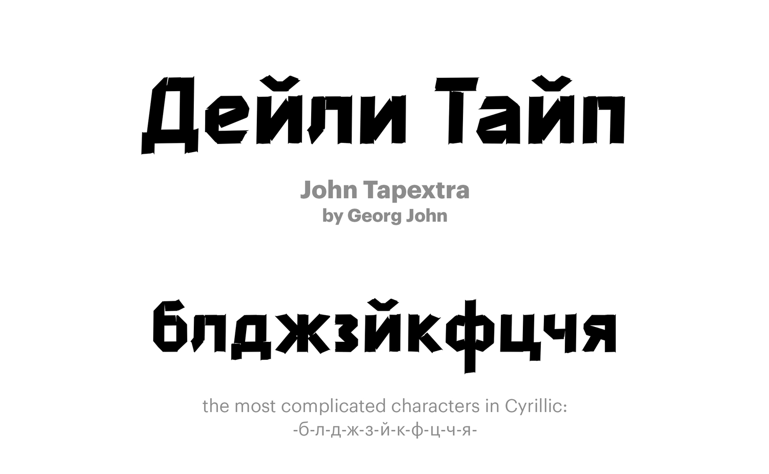 John-Tapextra-by-Georg-John
