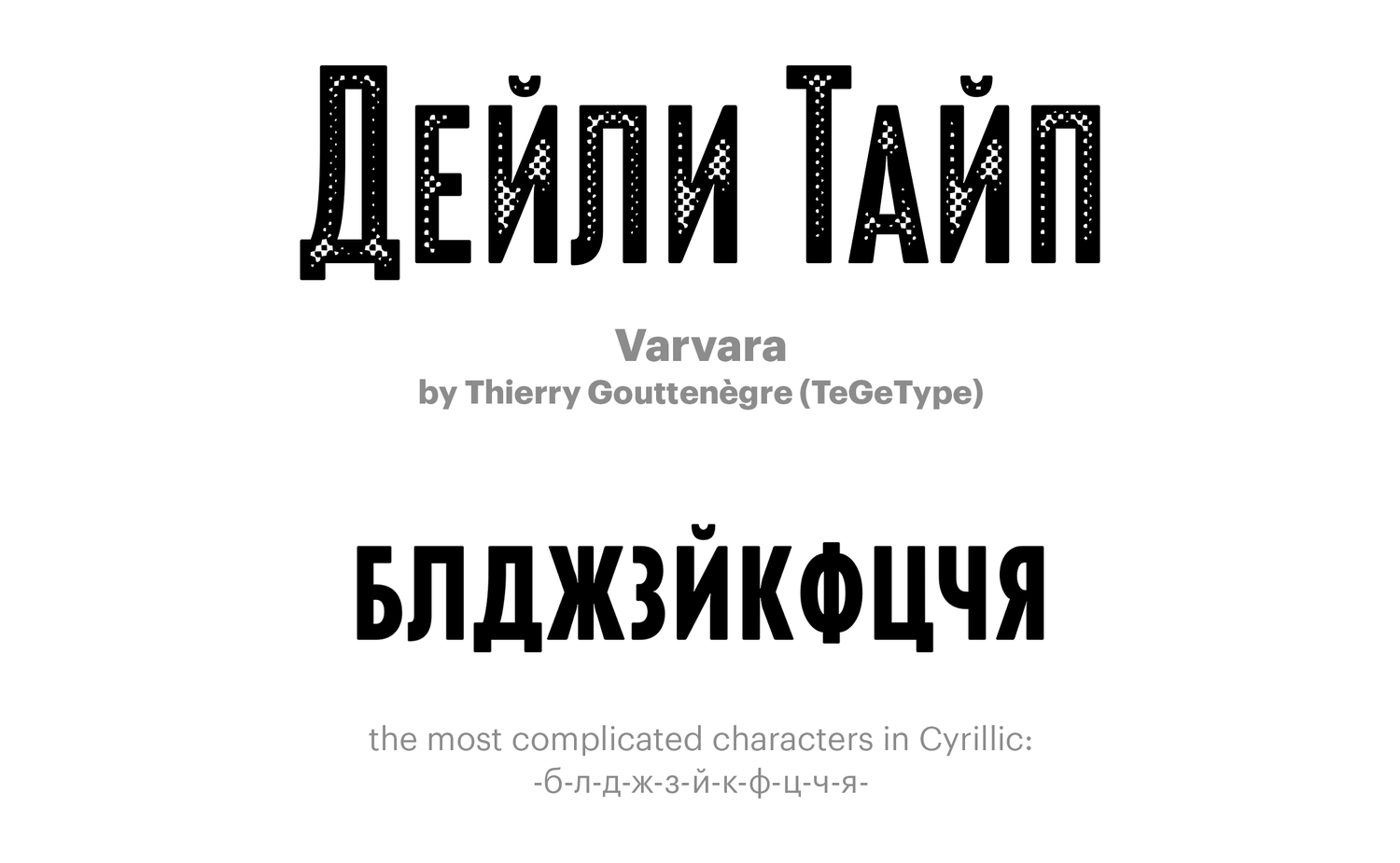 Varvara-by-Thierry-Gouttenègre-(TeGeType)