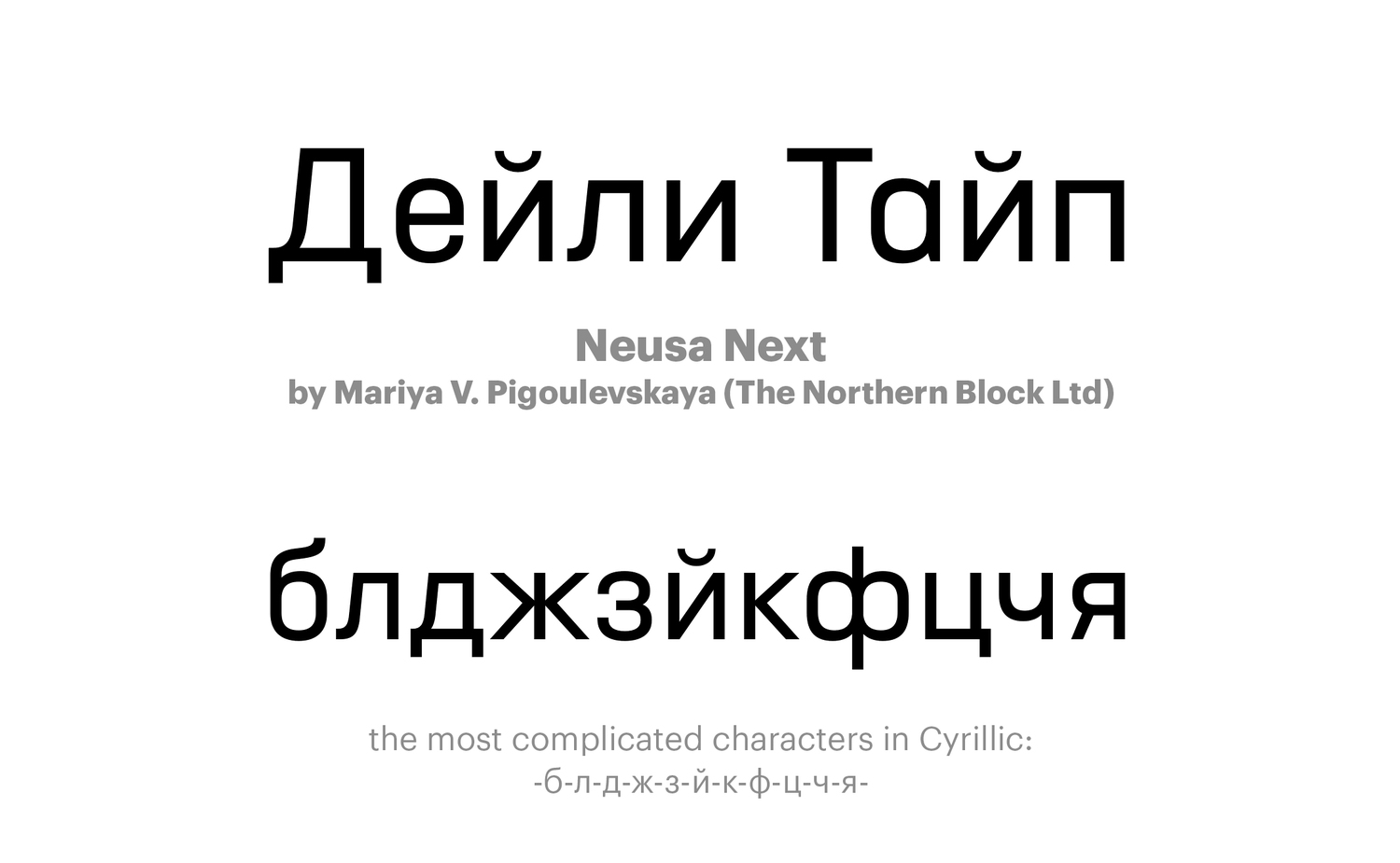 Neusa-Next-by-Mariya-V.-Pigoulevskaya-(The-Northern-Block-Ltd)