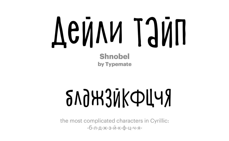 Shnobel-by-Typemate