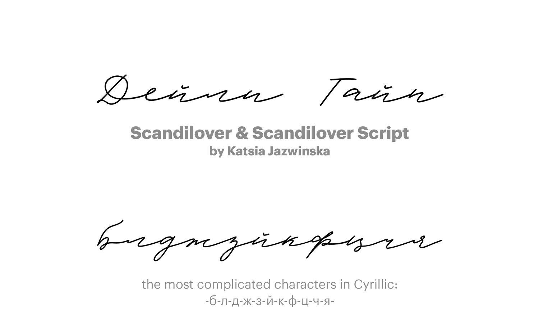 Scandilover-&-Scandilover-Script-by-Katsia-Jazwinska