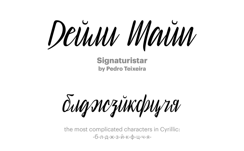 Signaturistar-by-Pedro-Teixeira