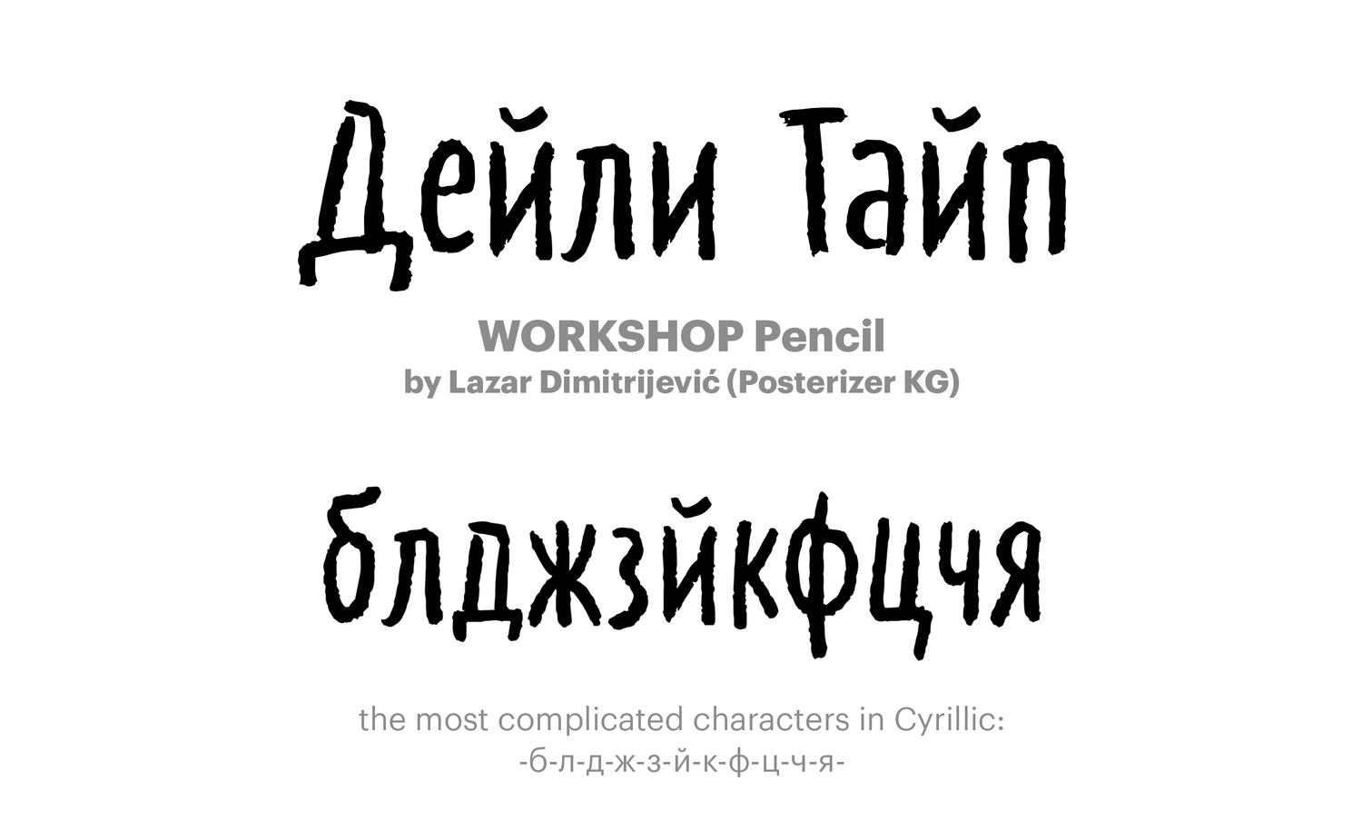 WORKSHOP-Pencil-by-Lazar-Dimitrijević-(Posterizer-KG)