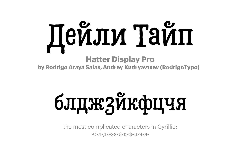Hatter-Display-Pro-by-Rodrigo-Araya-Salas,-Anatoliy-Kudryavtsev-(RodrigoTypo)