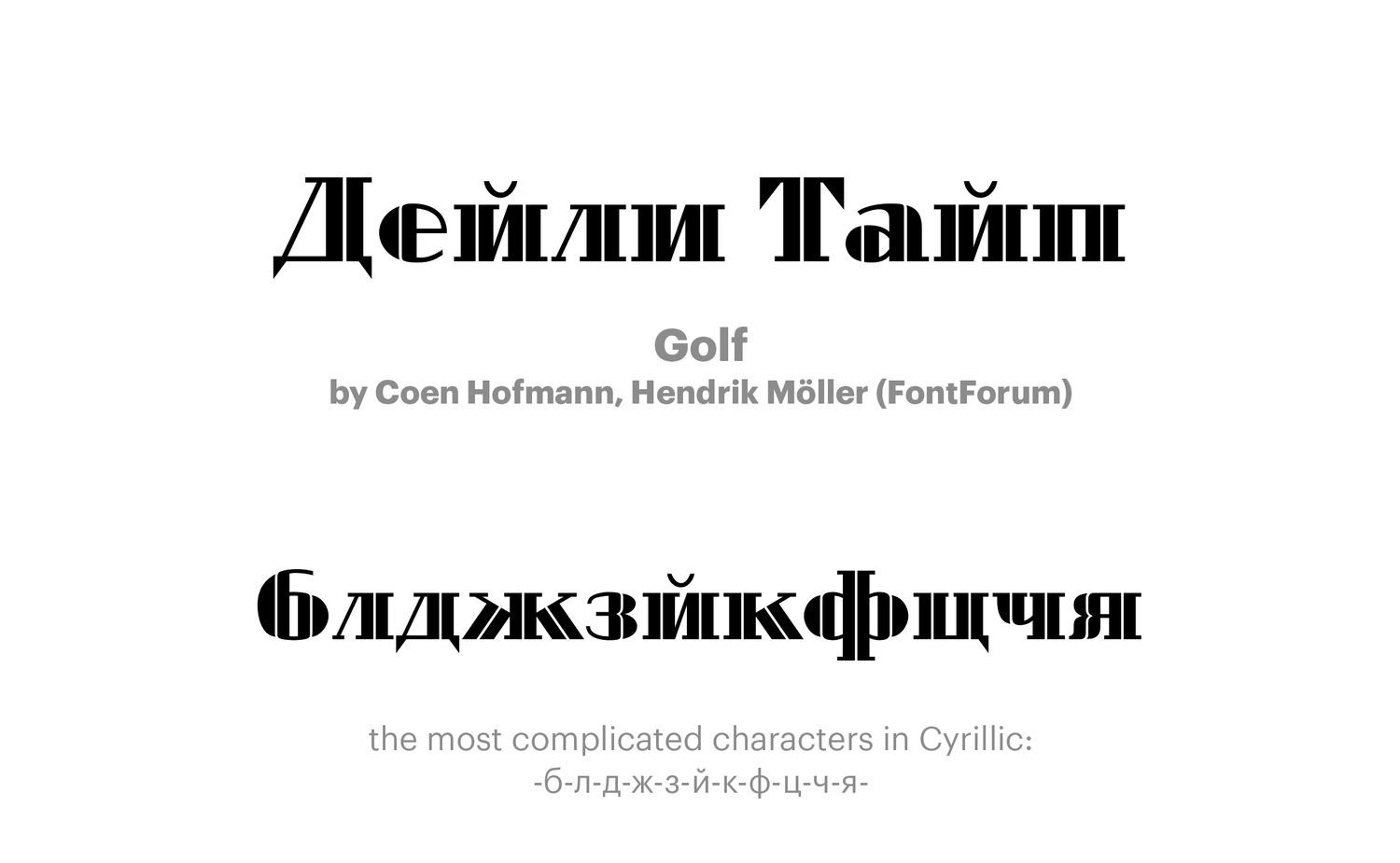 Golf-by-Coen-Hofmann,-Hendrik-Möller-(FontForum)
