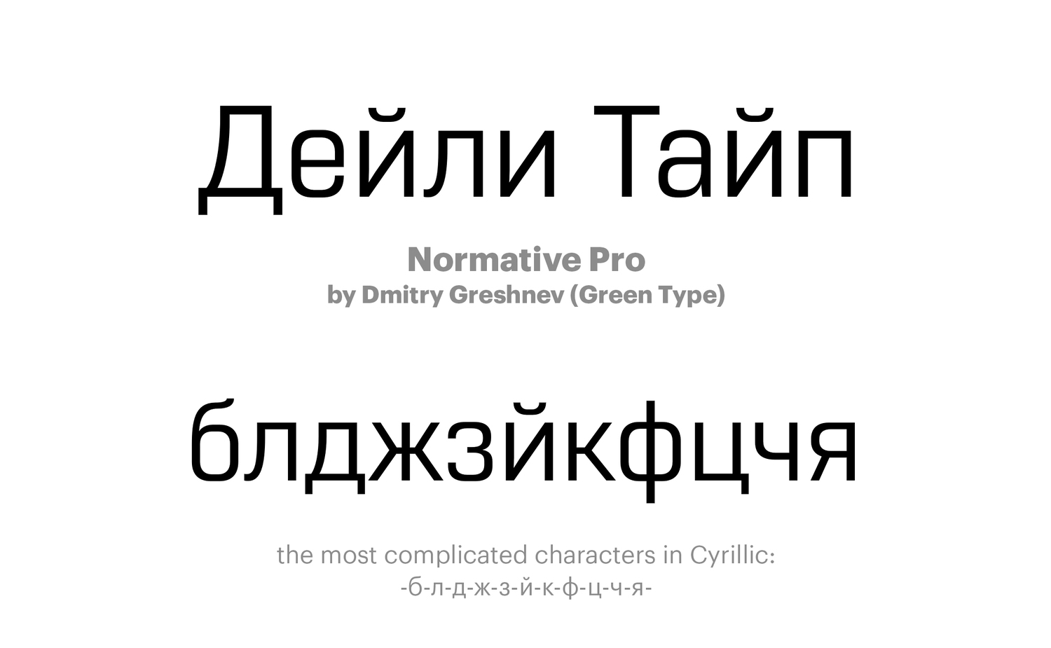 Normative-Pro-by-Dmitry-Greshnev-(Green-Type)