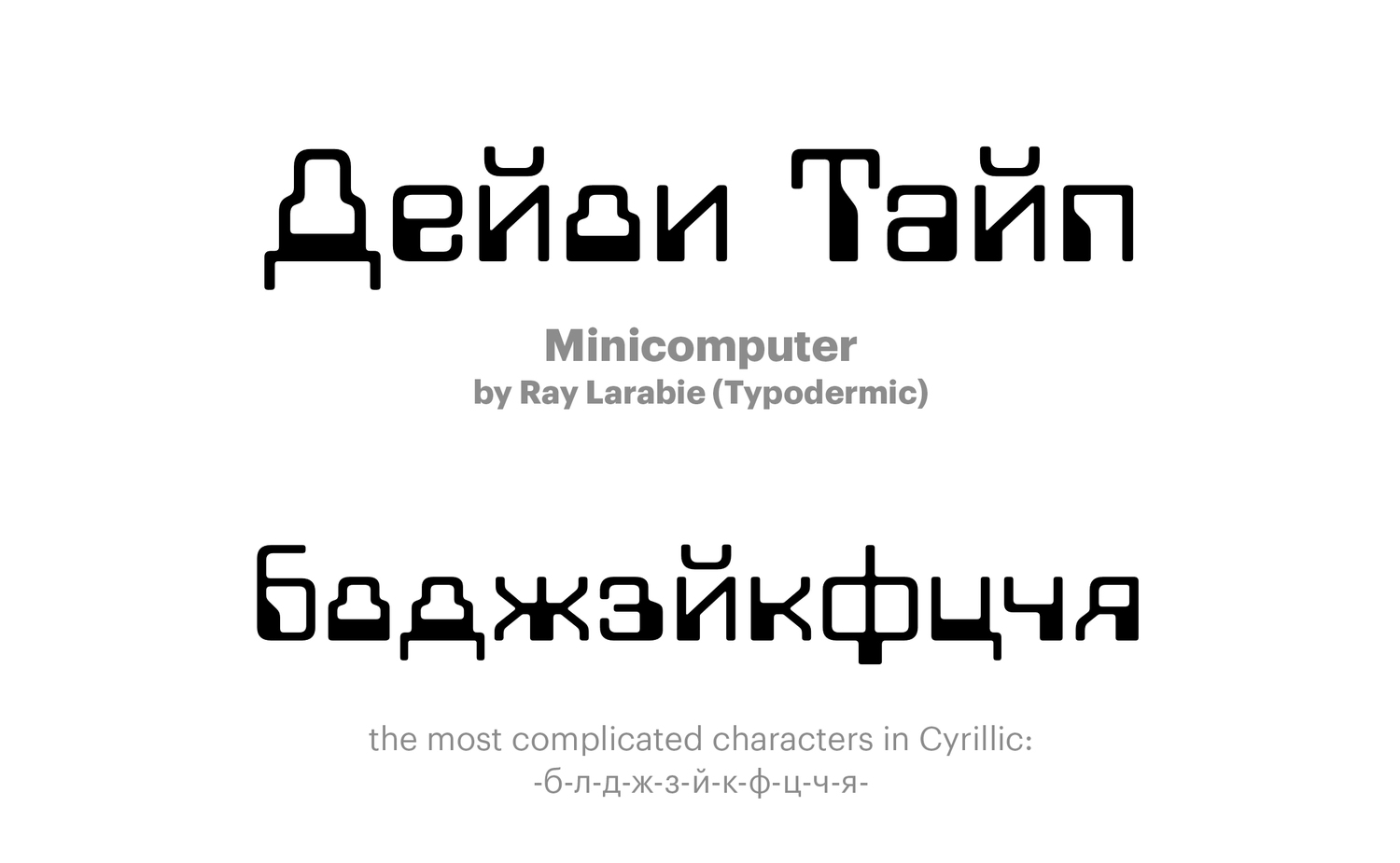 Minicomputer-by-Ray-Larabie-(Typodermic)