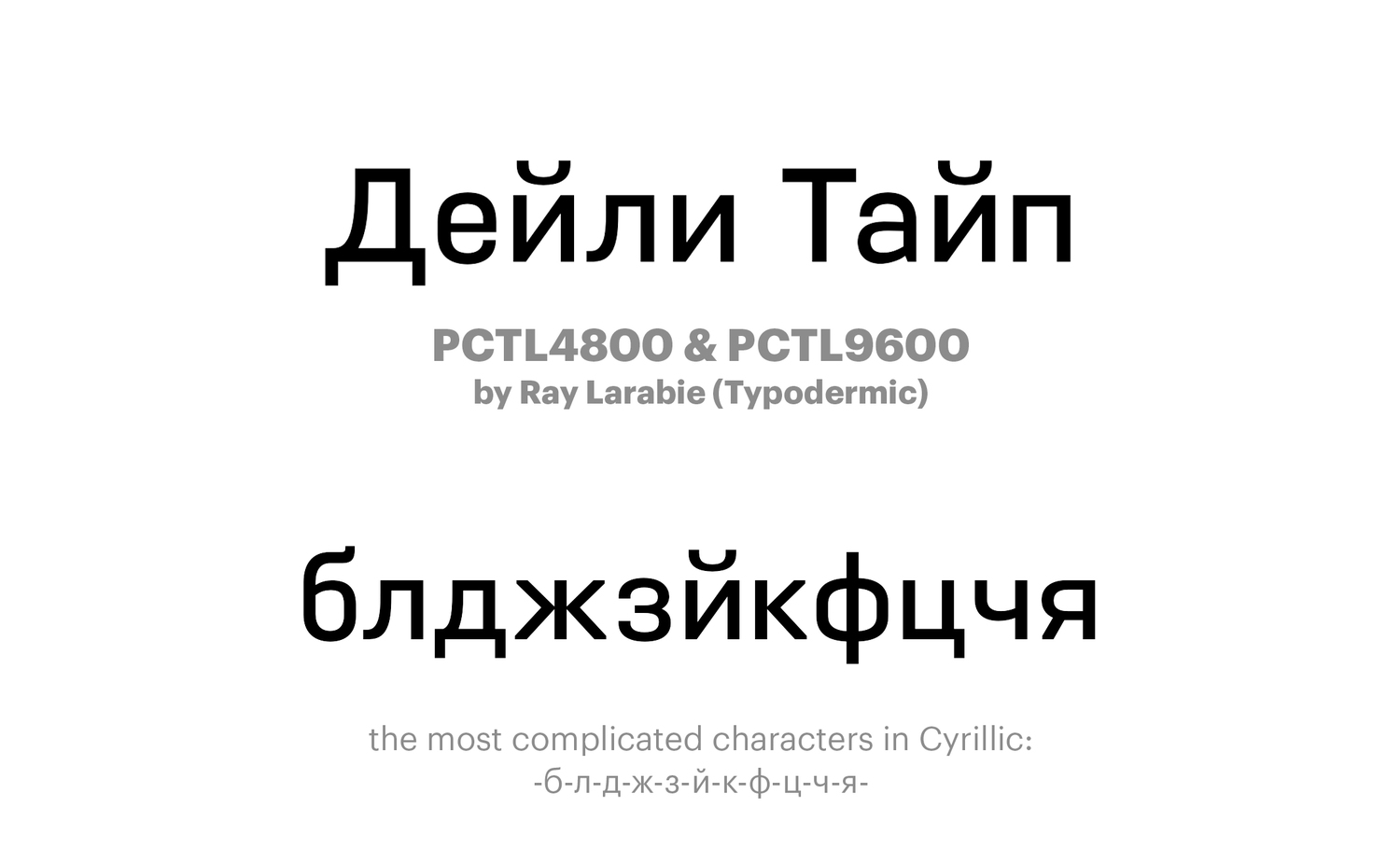 PCTL4800-&-PCTL9600-by-Ray-Larabie-(Typodermic)
