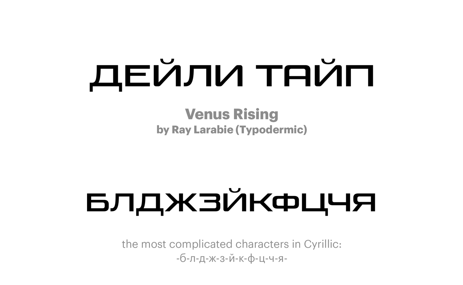 Venus-Rising-by-Ray-Larabie-(Typodermic)