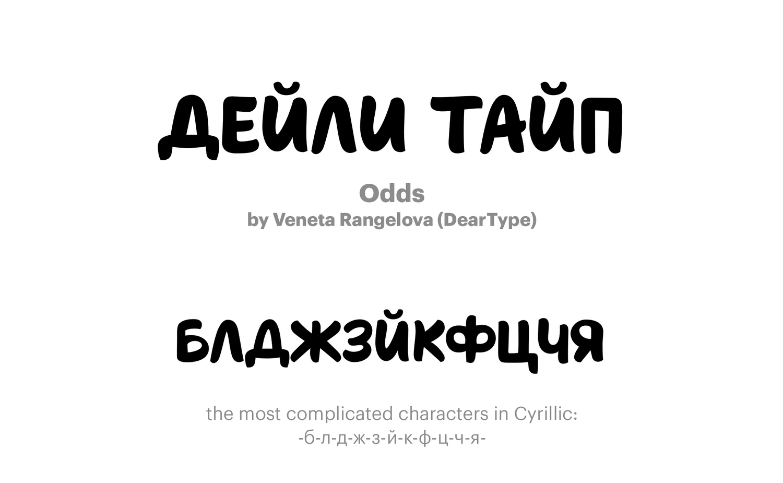 Odds-by-Veneta-Rangelova-(DearType)