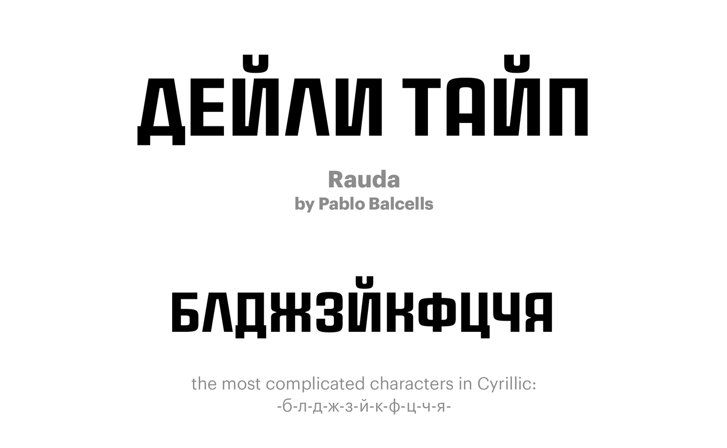 Rauda-by-Pablo-Balcells