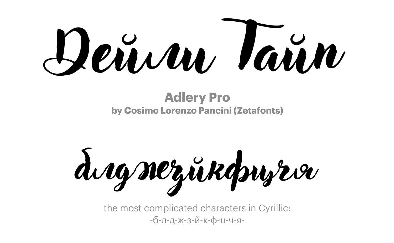 Adlery-Pro-by-Cosimo-Lorenzo-Pancini-(Zetafonts)