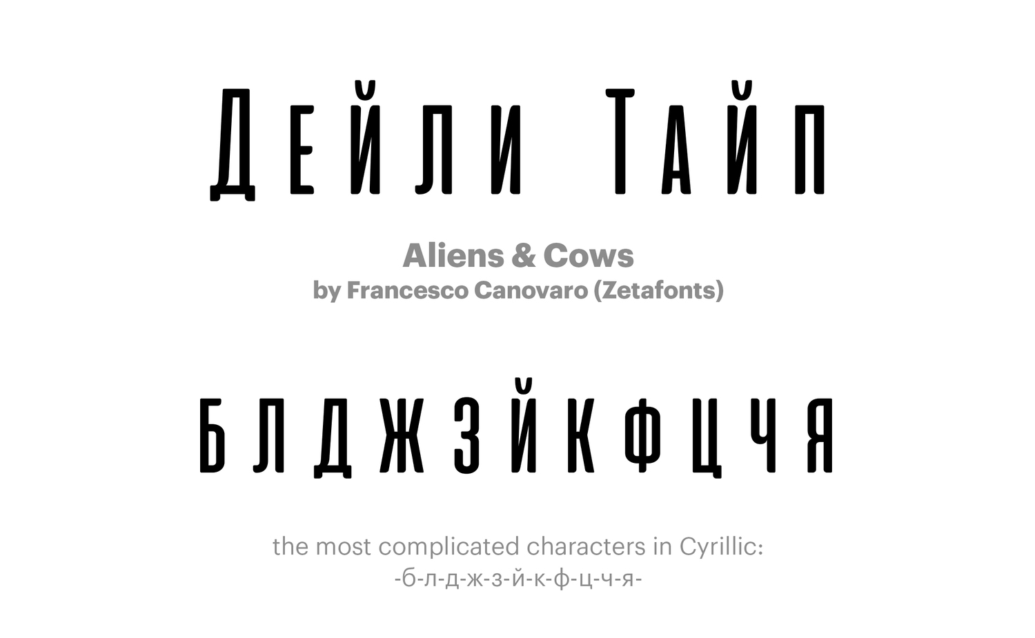 Aliens-&-Cows-by-Francesco-Canovaro-(Zetafonts)