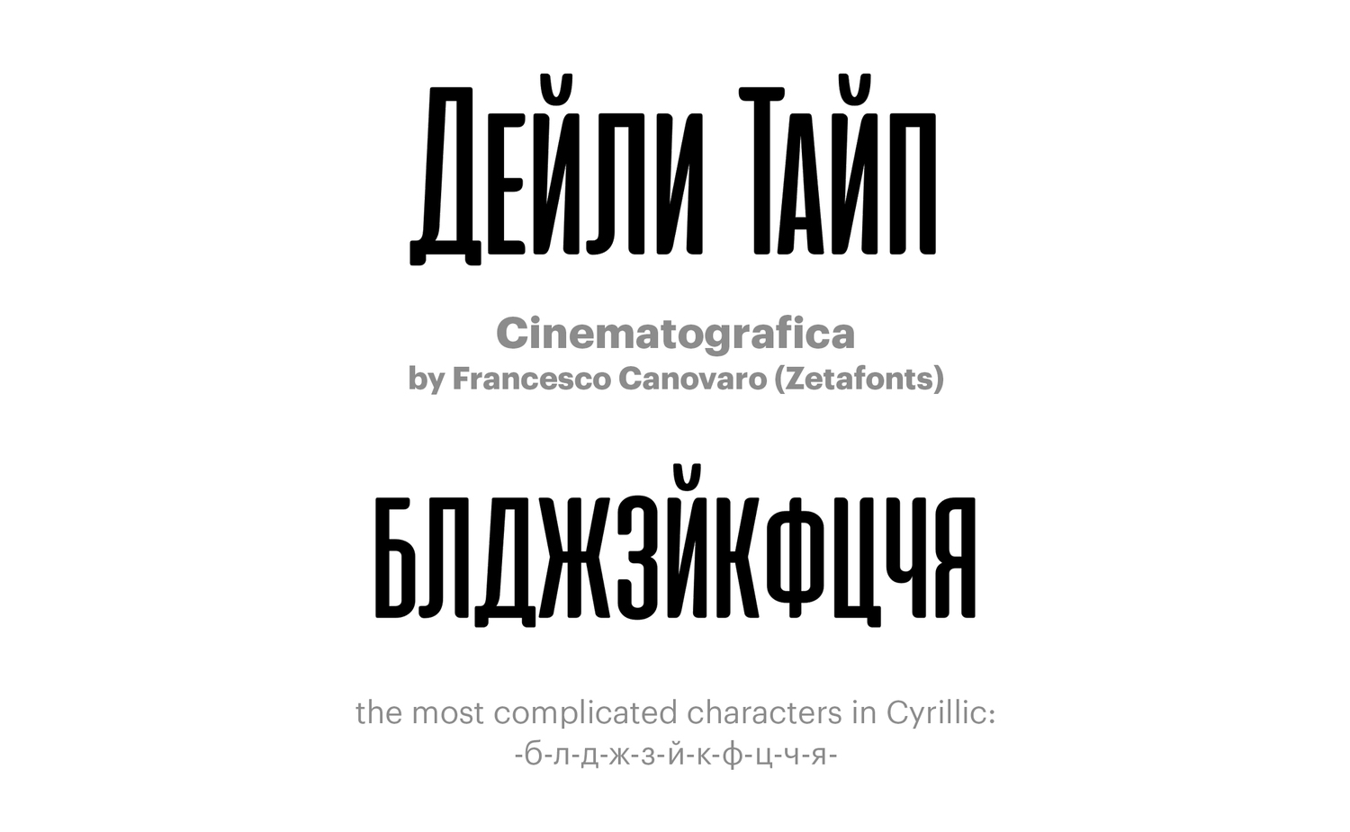 Cinematografica-by-Francesco-Canovaro-(Zetafonts)