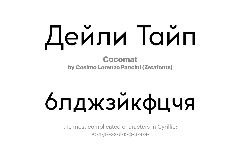 Cocomat-by-Cosimo-Lorenzo-Pancini-(Zetafonts)