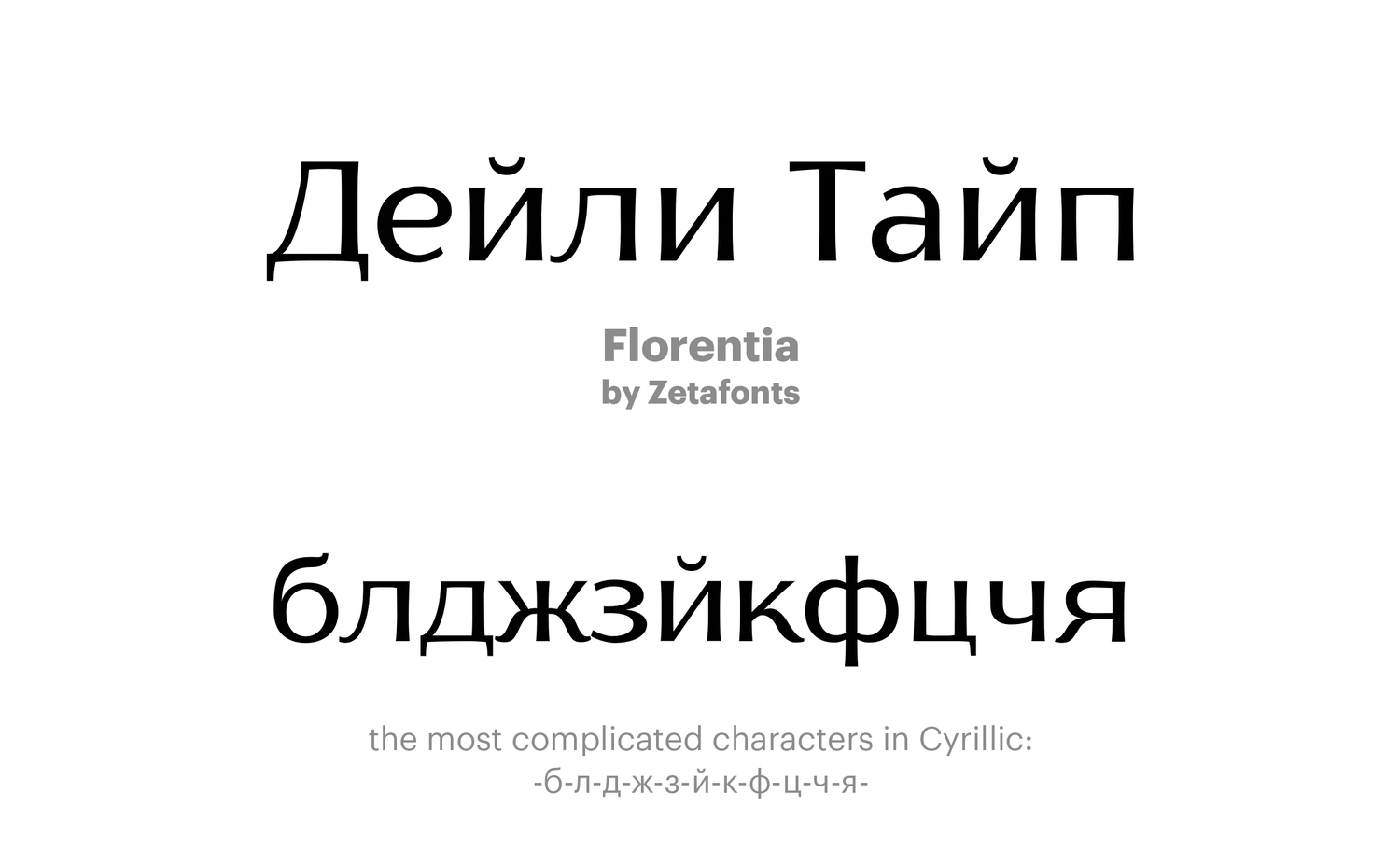 Florentia-by-Zetafonts