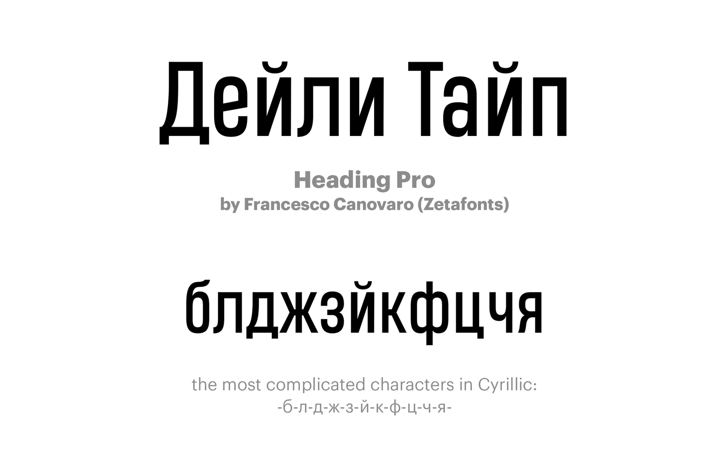 Heading-Pro-by-Francesco-Canovaro-(Zetafonts)