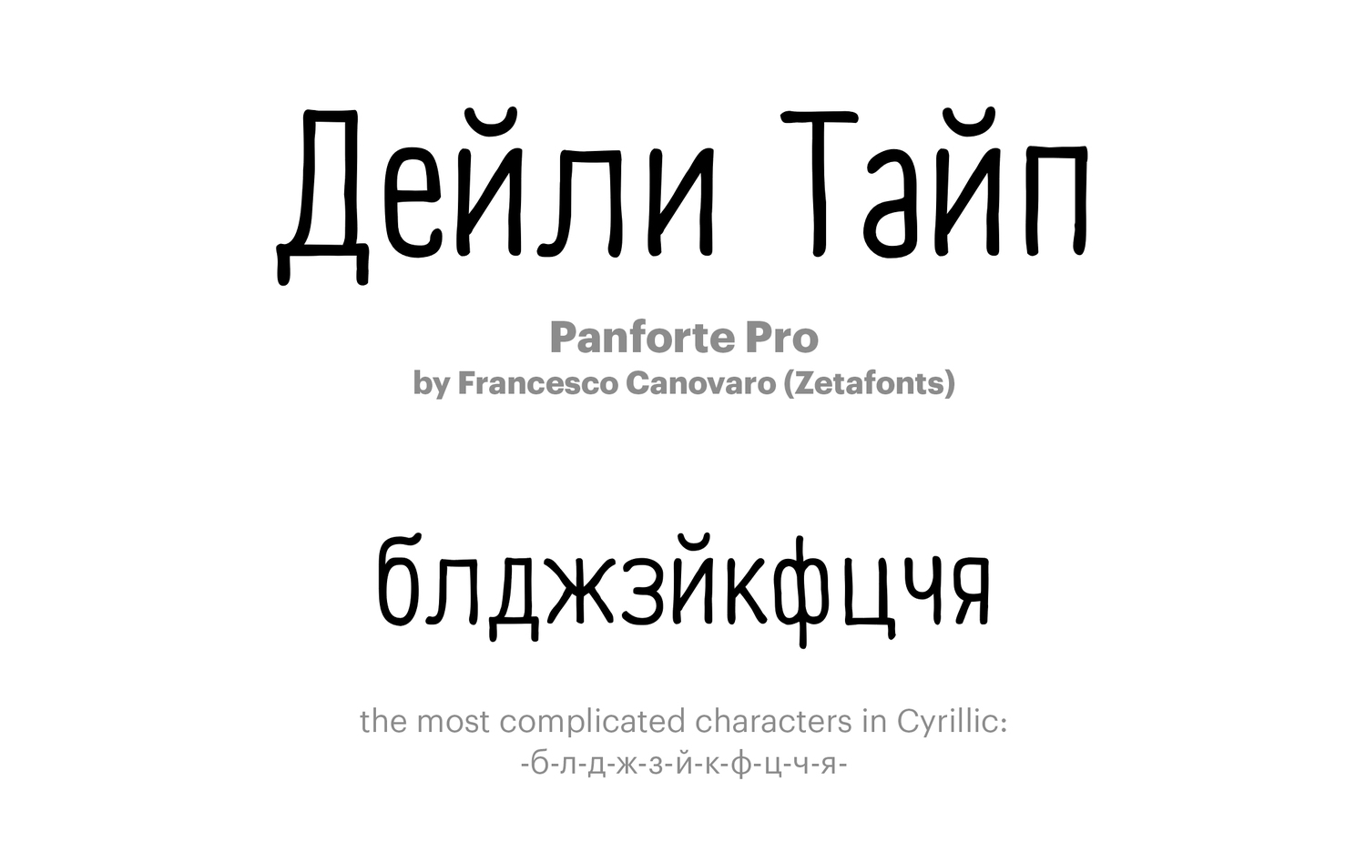 Panforte-Pro-by-Francesco-Canovaro-(Zetafonts)