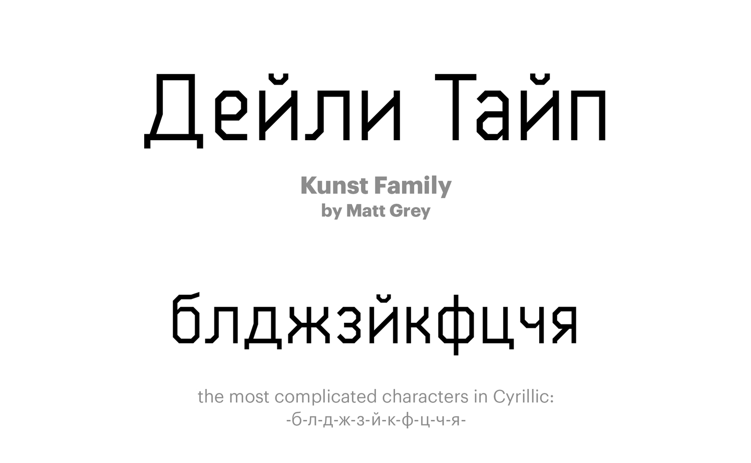 Kunst-Family-by-Matt-Grey