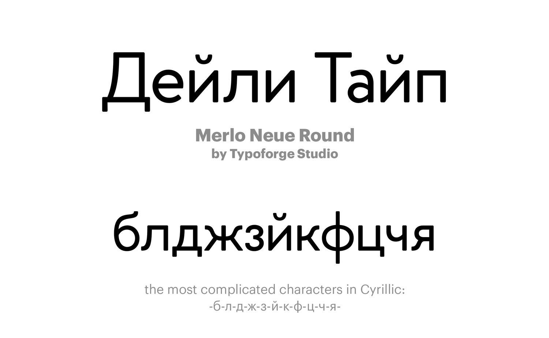 Merlo-Neue-Round-by-Typoforge-Studio