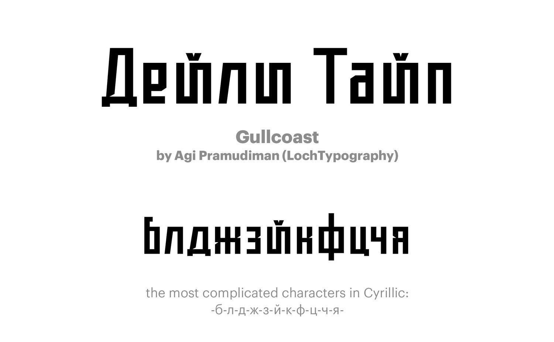 Gullcoast-by-Agi-Pramudiman-(LochTypography)