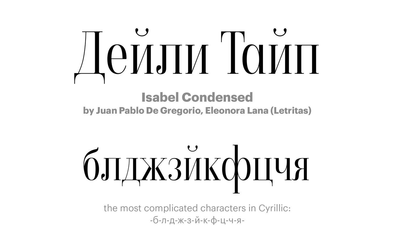 Isabel-Condensed-by-Juan-Pablo-De-Gregorio,-Eleonora-Lana-(Letritas)