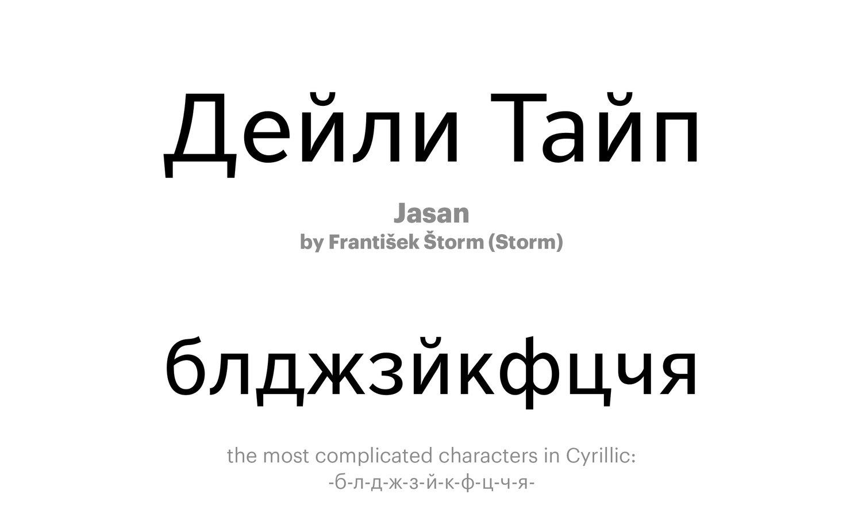 Jasan-by-František-Štorm-(Storm)