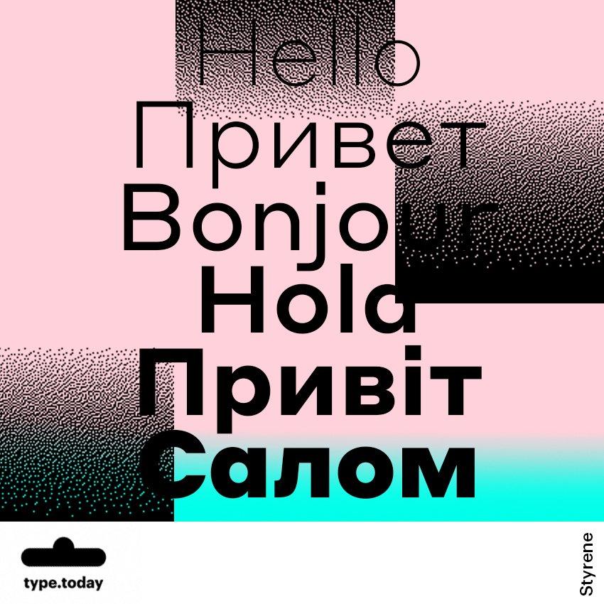 TT_Styrene_Hello