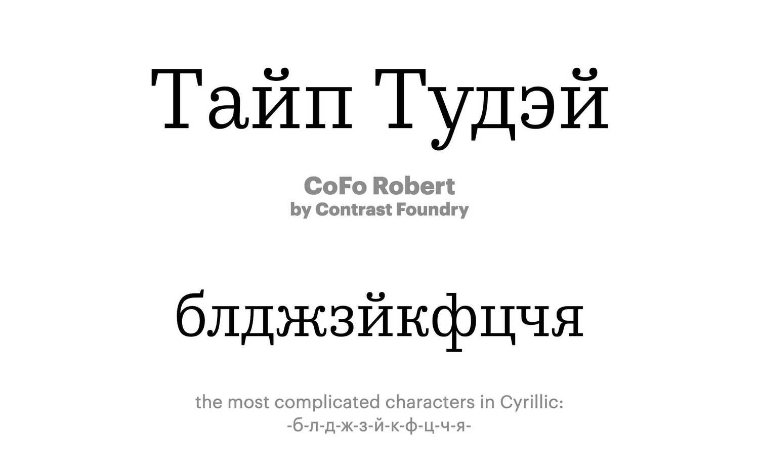 CoFo-Robert-by-Contrast-Foundry